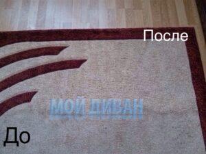Чистка ковров с вывозом в Киеве. Фото, услуги